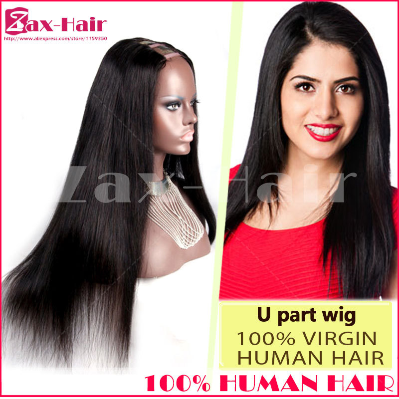 Queen hair U Part hair virgin hair 100% Brazilian Virgin Human Hair Middle Part Wig Natural Color for Black Women