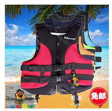 Best quality adult life jackets life-saving 100% NEOPRENE bear the weight of 40-110 kg fishing vest free shipping(China (Mainland))