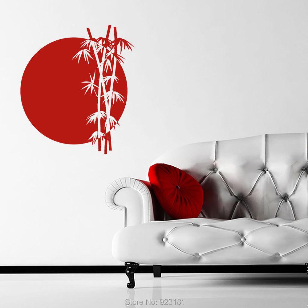 Bedroom Metal Artwork