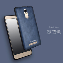 For Xiaomi Redmi Note 3 Pro Case Fashion Ultra-thin TPU Silicon &PU Leather Cell Phone Cases Cover For Xiaomi Redmi Note 3 Prime(China (Mainland))