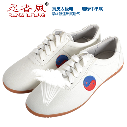 Фотография RZF04 Tai chi shoes genuine leather soft leather cow muscle basic kung fu shoes  martial arts shoes practice shoes FREE SHIP