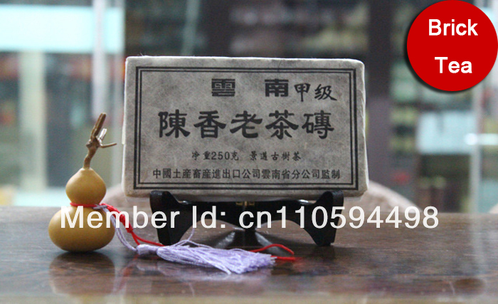 Funlife Tea-250g premium 20 years old Chinese yunnan puer tea pu er tea puerh China slimming green food health care wholesale(China (Mainland))