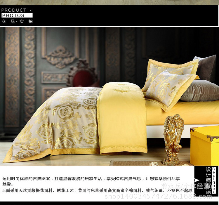Chinese wedding Brand luxury home textiles Gold silk comforter hotel bedding sets girlsbedspread bed Queen King size bed sheets(China (Mainland))