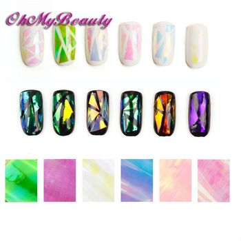 New 6 Different Colors Broken Glass Foils Galaxy Glitter Shattered Nail Art Stencil Transfer Sticker DIY Decal Tip