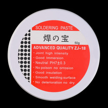 50g Rosin Soldering Flux Paste Solder High Intensity Welding Grease Hot Cheap!(China (Mainland))