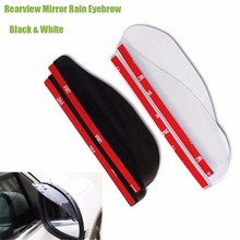 Universal Door Side Rear View Wing Mirror Rain Visor Board Snow Guard Weather Shield Sun Shade Cover Rearview Auto Accessories(China (Mainland))