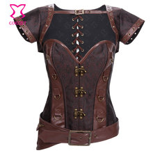 Brown Broacde and Faux Leather Waist Training Corsets Steel Boned Corset Steampunk Jacket&Belt Burlesque Outfits Gothic Clothing