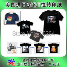 One Piece Inkjet Dark Heat Transfer Paper A4 Size Preheat the Iron Highest Setting, Recommended Ironing Temperature(China (Mainland))