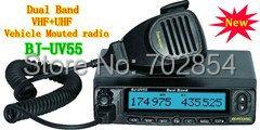 Dual Band VHF and UHF Mobile Radio/Vehicle Radio BJ-UV55 FM Transceiver