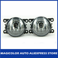New Car Fog Light Bumper Lamp for SUZUKI GRAND VITARA 1996-2004,2006-2008 with Switch,Wires,Button
