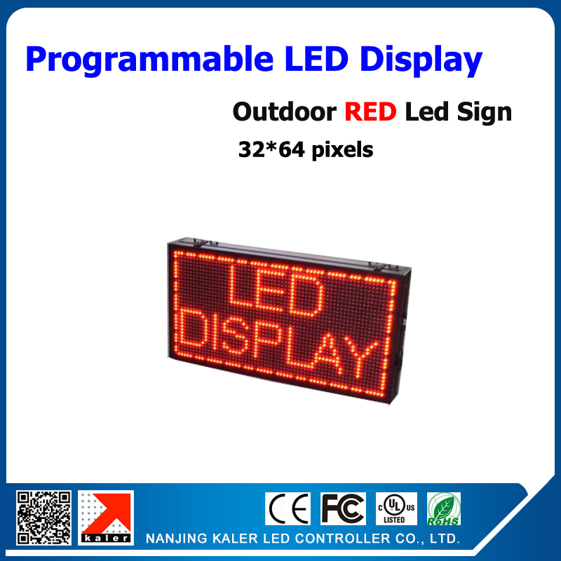 Free shipping single red color advertising outdoor led sign p10 led display panel waterproof led sign 32*64 pixels(China (Mainland))