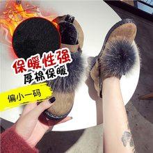 YIBING1517 Moda Gerçek Tilki Kürk Inek Süet Deri Kadın Kış Kar Botları Kadın Kış Ayakkabı Kürk Ayak Bileği Botas Mujer(China)