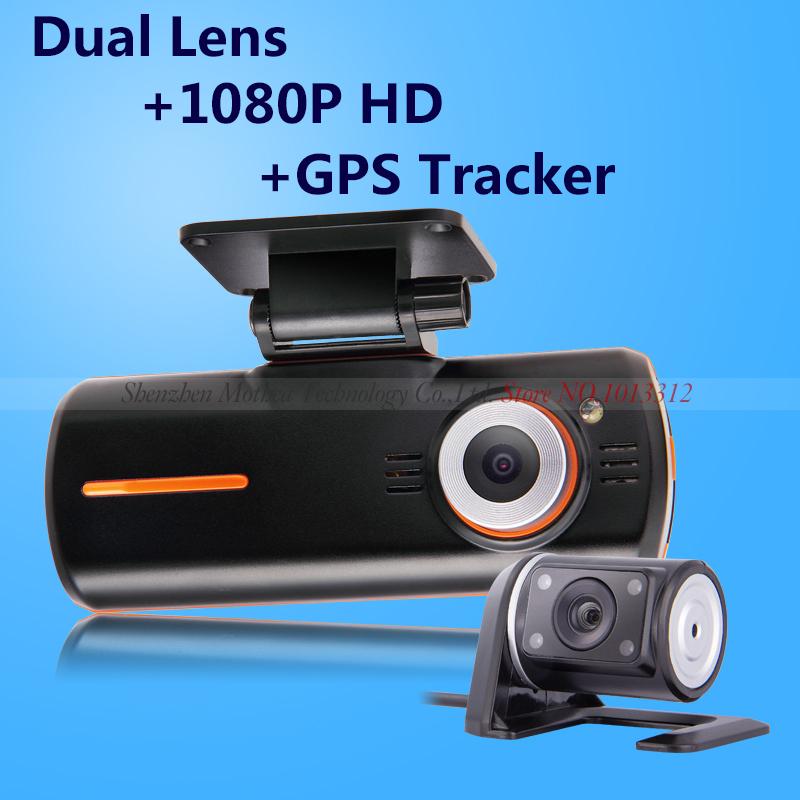 Dual Lens Camcorder Car DVR Camera HD 1080P Dash Cam Black Box With Rear 2 Cam Vehicle View GPS Tracker(China (Mainland))