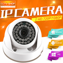 1080P/720P Indoor 2.0MP/1.0MP Dome IP Camera With Audio CMOS IR 20m Security Video Camera Day/Night Vision Use P2P Cloud Onvif(China (Mainland))