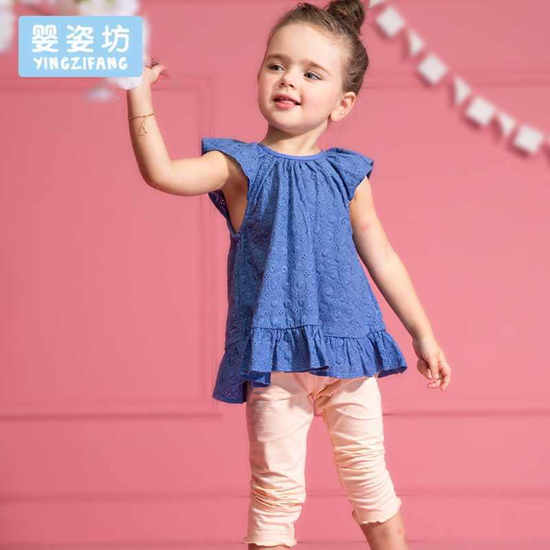 2016 New Girls Clothing Sets 2 PCS Set Sleeveless Simple Blouse + Pants Girls Clothes Free Shipping(China (Mainland))