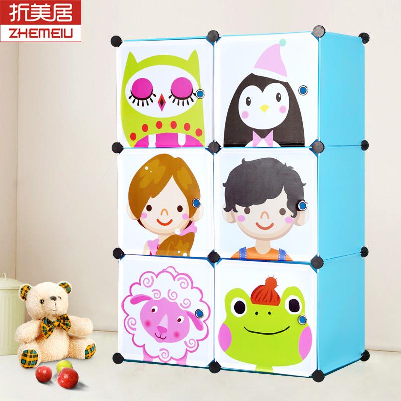 Mercure plastic folding simple wardrobe closet folding green infant child a toy storage cabinets magic piece wardrobe(China (Mainland))