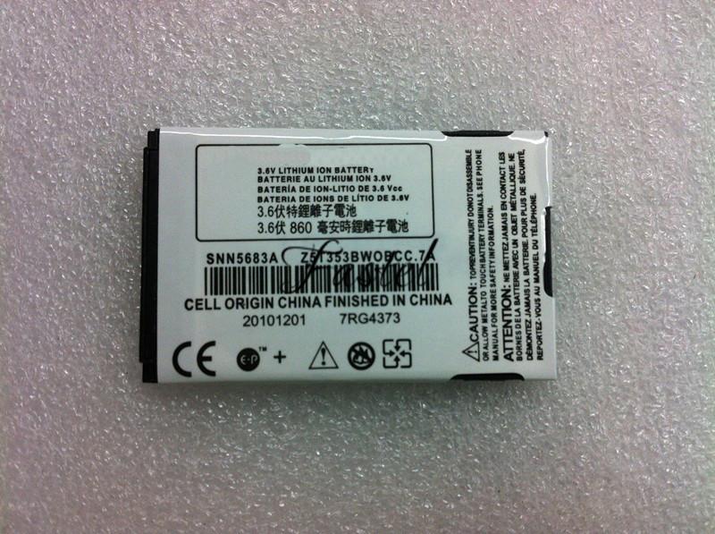 New SNN5683A Li-ion Mobile Phone Battery For Motorola A630 A760 A780 E680 E680i,860mAhHigh Quality(China (Mainland))