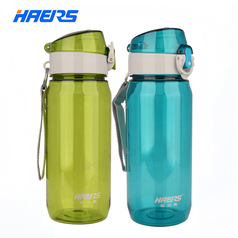 Haers Brand New 21 Ounce BPA FREE Transparent Water Bottle With Push Bottom Lid Easy To Open Drink Ware HPC-21-3(China (Mainland))