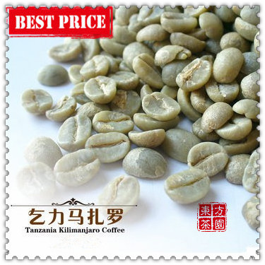 2Bags 1000g AA Level Careful Selection Of Tanzania Kilimanjaro Green Coffee Beans DIY Own Coffe Slimming
