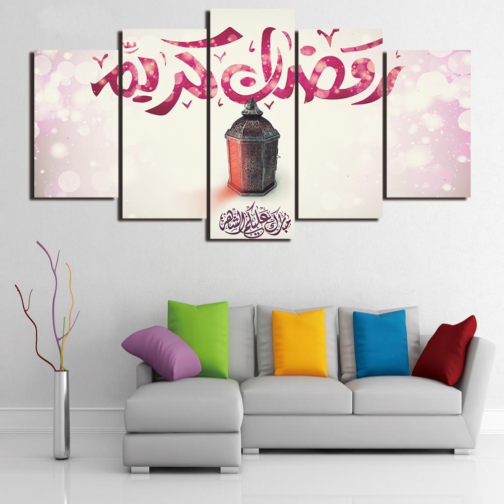 Painting On Canvas Wall Art Frame Home Decor HD Printed 5 Panel Modular Pictures Islamic Muslim Ramadan Festival Poster PENGDA(China (Mainland))