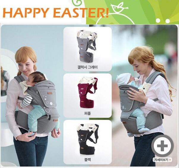 Кенгуру для детей Ergonomic baby carrier Baby carriers 01 8 in 1 ergonomic baby carrier sling 2017 breathable baby kangaroo hipseat backpacks carriers removeable backpack sling