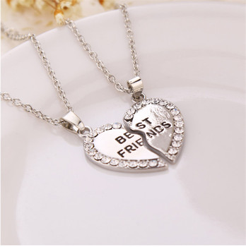 Heart Pendant Best Friend Necklace