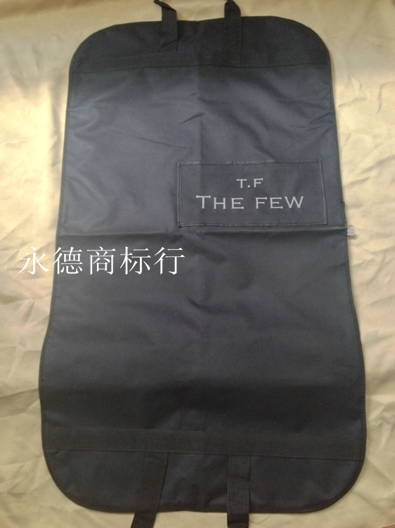 Гаджет  ajor] manufacturers customized high-end suit cover marriage gauze bag embroidered logo ribbon wrapping waterproof lining None Изготовление под заказ