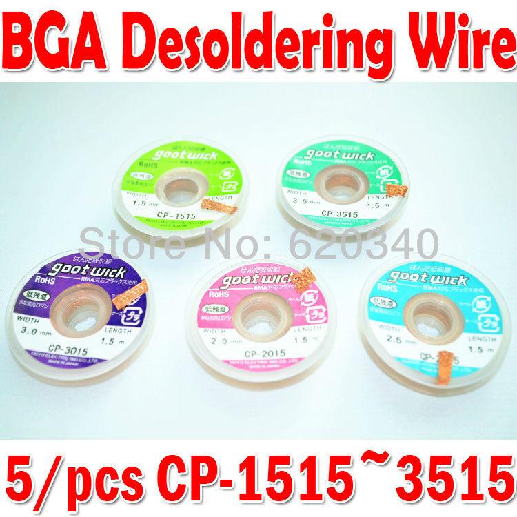 Freesshipping 5 pcs/lot The Best BGA Desoldering Braid Solder Wire CP-3515/1515/2515/3015/2015 goot wick/Soldering Accessory(China (Mainland))