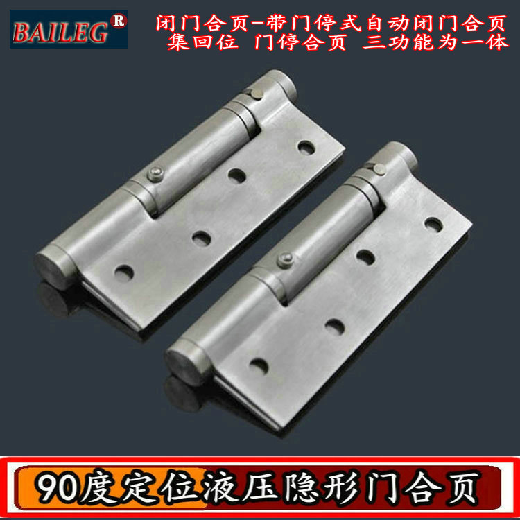 Hydraulic buffer damping invisible door hinge invisible hinge door background. With locating a pair of 5-inch door stop(China (Mainland))