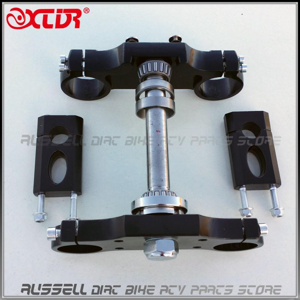 Universal Aluminum Handlebar triple clamp Bar Riser 22mm 45/48 240L for Front Fork 22mm handlebar dirt pit bike(China (Mainland))