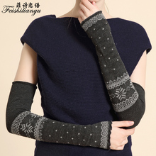 2015 warmer long gloves female arm warmers new fashion half fingers mitten winter high quality hand knitted Arm Warmers S01-29(China (Mainland))