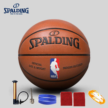 original basketball ball 74-602y / 74-604y NEW Brand High Quality Genuine  PU Material Official Size7Basketball