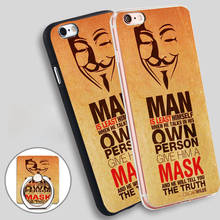 Buy Oscar Wilde Quote Anonymus Mask Phone Ring Holder Soft TPU Silicon Case Cover iPhone 4 4S 5C 5 SE 5S 6 6S 7 Plus for $2.24 in AliExpress store