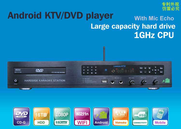 8832(#1) 2015 New Design hot sales All-in-one Android DVD/HDD karaoke system /player , Air KTV(China (Mainland))