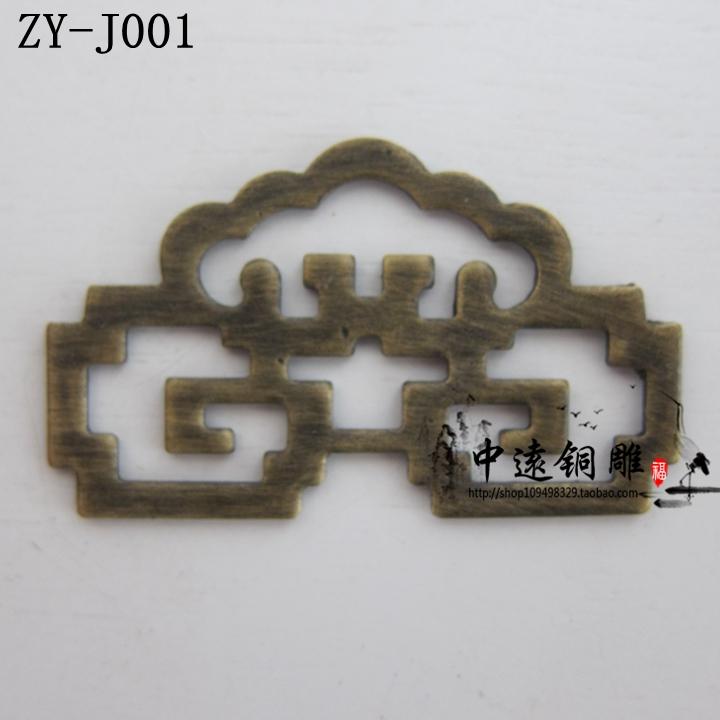 // 6ticked/ZY-J001<br><br>Aliexpress
