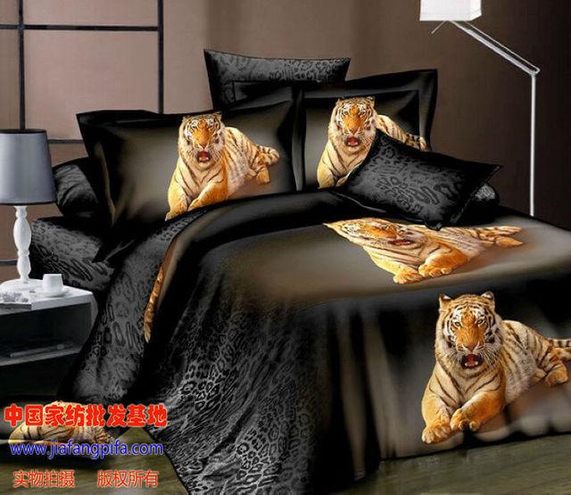 Comprar impresi n del tigre juegos de cama for Sabanas para cama queen size