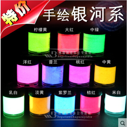 12 colors 5pieces water Dyes luminous dye Powder Acrylic paint Pigment luminous Party Decoration DIY materials Photoluminescent(China (Mainland))