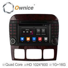 Android 4.4 Car QUAD CORE 1024*600 2 Din car DVD GPS Radio Stereo for Benz W220 S280 S420 S430 S320 S350 S400 S500 support DAB+(China (Mainland))