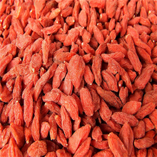120g Goji Berries SexTea Pperfumes Original Women Wolfberry Lycium Barbarum Herbal Tea Supplements Nutrition Medlar