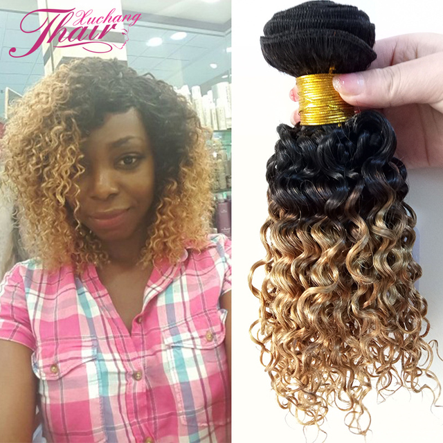 Short Brazilian Curly Weave Best Short Hair Styles