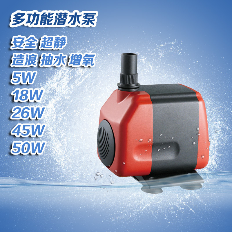 Aquarium pumps circulation pump ultra-quiet aquarium filter water making waves lifted Submersible Pump 50W
