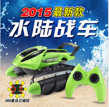 The latest version of electric remote control toys Screw propulsion control amphibious ship the remote control car Beach toys(China (Mainland))