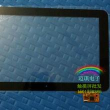 Freelander PD90freelander touchscreen LCD screen handwriting screen for the store