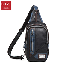 UIYI Men Messenger Bags Leather Chest Pack Casual Men's Travel Shoulder Bag Bag Crossbody Sacoche Homme(China (Mainland))