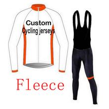 Custom Fleece Long Sleeve Cycling clothing / Custom winter thermal fleece bicycle clothing 2017 3D silicone cushion(China (Mainland))
