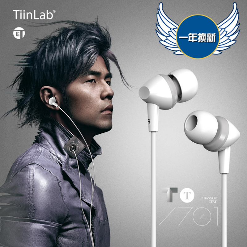 Original Tiinlab TT701 Stereo Bass earphone Headphone Metal handsfree Headset 3.5mm Earbuds For IPhone XIAOMI Samsung MP3 Player(China (Mainland))