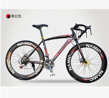 free shipping/Road bike / breaking wind to bend/straight to the male and female models /700c*21 speed Road /space Racing(China (Mainland))
