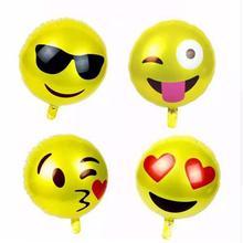 Малыш любит 18 дюймов круглый шар фольги шар для Партии Украшения Детские Игрушки Прекрасный Лицо emoji смайлики подарок для детей