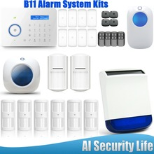 Hot selling Chuango B11 Dual network PSTN and GSM burglar Security Alarm System P700kit