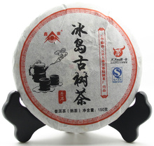 150g Iceland Old Tree  Pu-erh Tea 2011 Year  Lancang  Ripe Puer Tea Cake